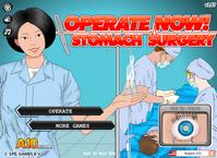 Operar Agora Cirurgia De Estômago